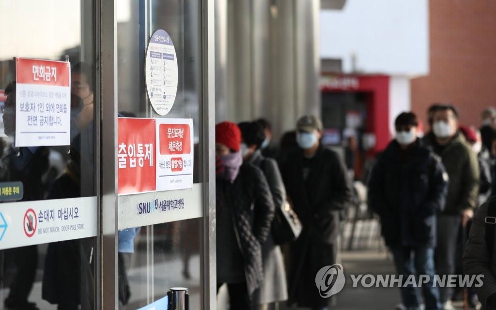 南韓首個確診病例接觸者解除醫學觀察