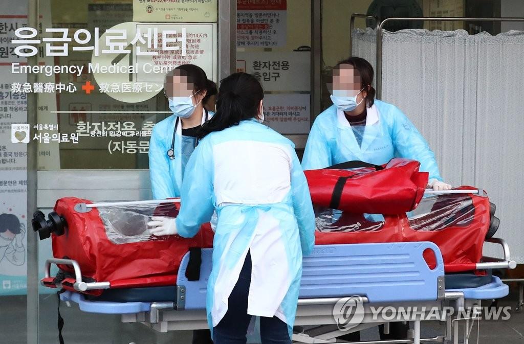 簡訊:南韓新增3例新冠肺炎確診病例 累計15例
