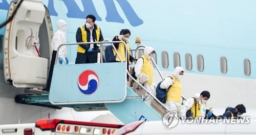 南韓今派第三架包機赴武漢撤僑