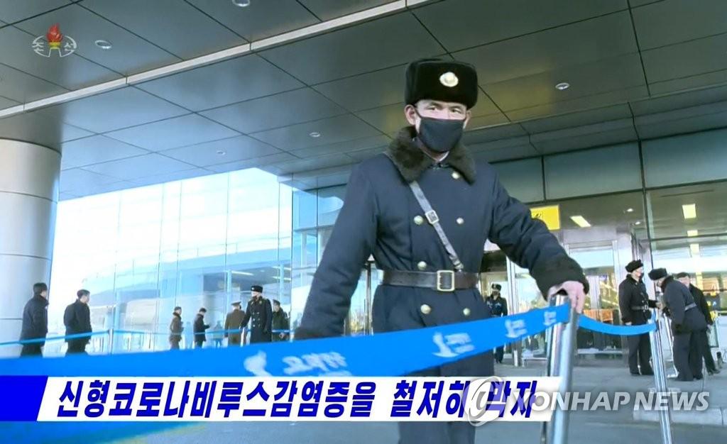 朝鮮加強邊境防疫嚴防新冠病毒