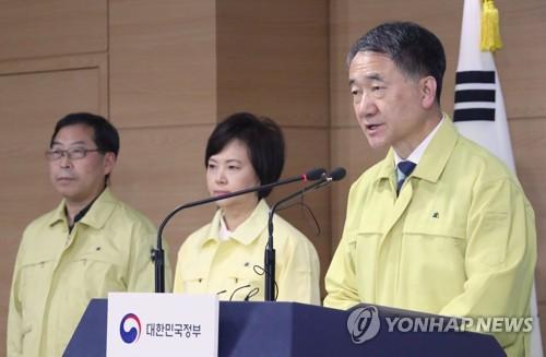 詳訊:南韓擬限制韓中人民以旅遊目的訪問對方國家