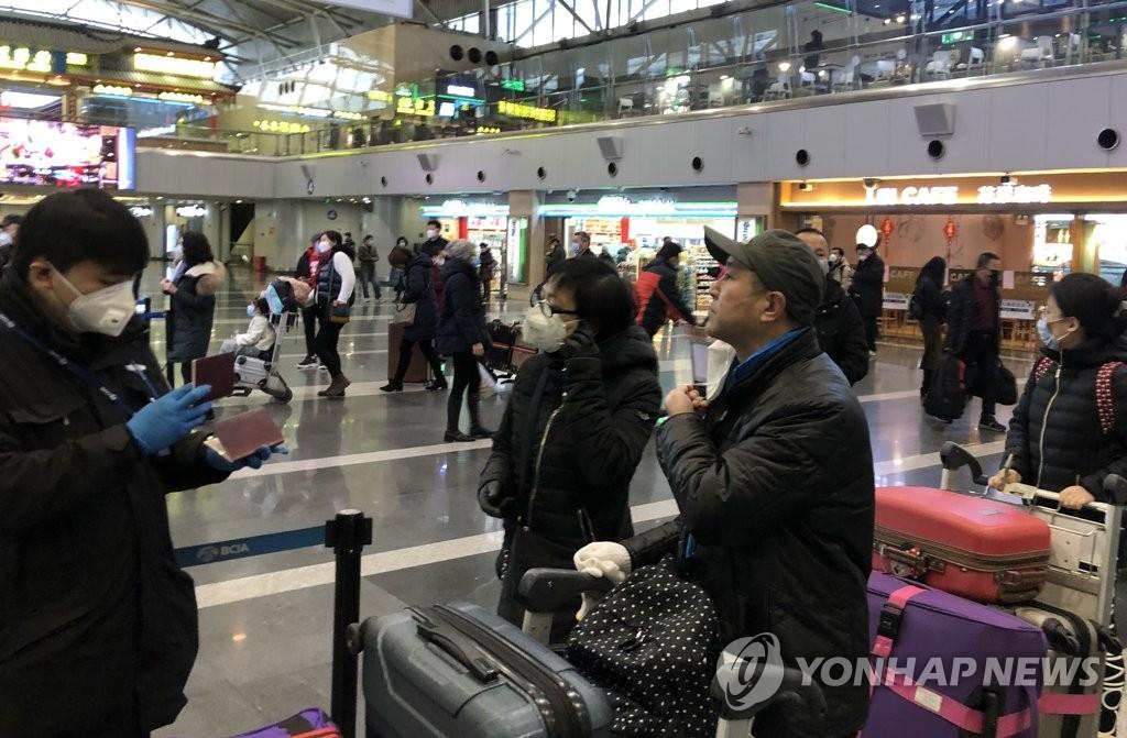 滯留北京南韓公民明乘包機回國