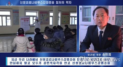 韓擬對朝提議聯手防控新型冠狀病毒疫情