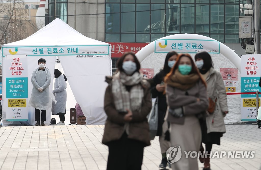 資料圖片:2月2日,在首爾著名商業區明洞,首爾市中區衛生站設置臨時診療站,開展新型冠狀病毒感染的肺炎疫情排查防控工作。 韓聯社