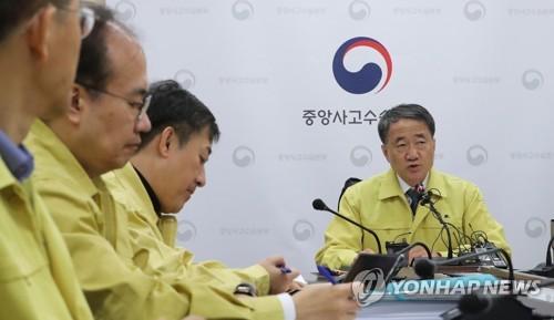 韓政府:今後7到10天是新冠病毒防疫關鍵期