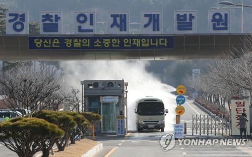 南韓前兩批從武漢撤離人員即將解除隔離