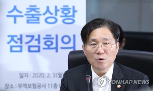 韓政府力爭經濟不受新冠病毒疫情影響