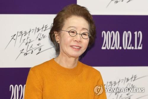 演員尹汝貞