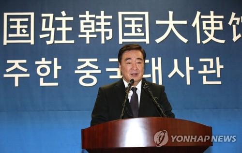 詳訊:中國駐韓大使召開吹風會介紹中國抗疫情況