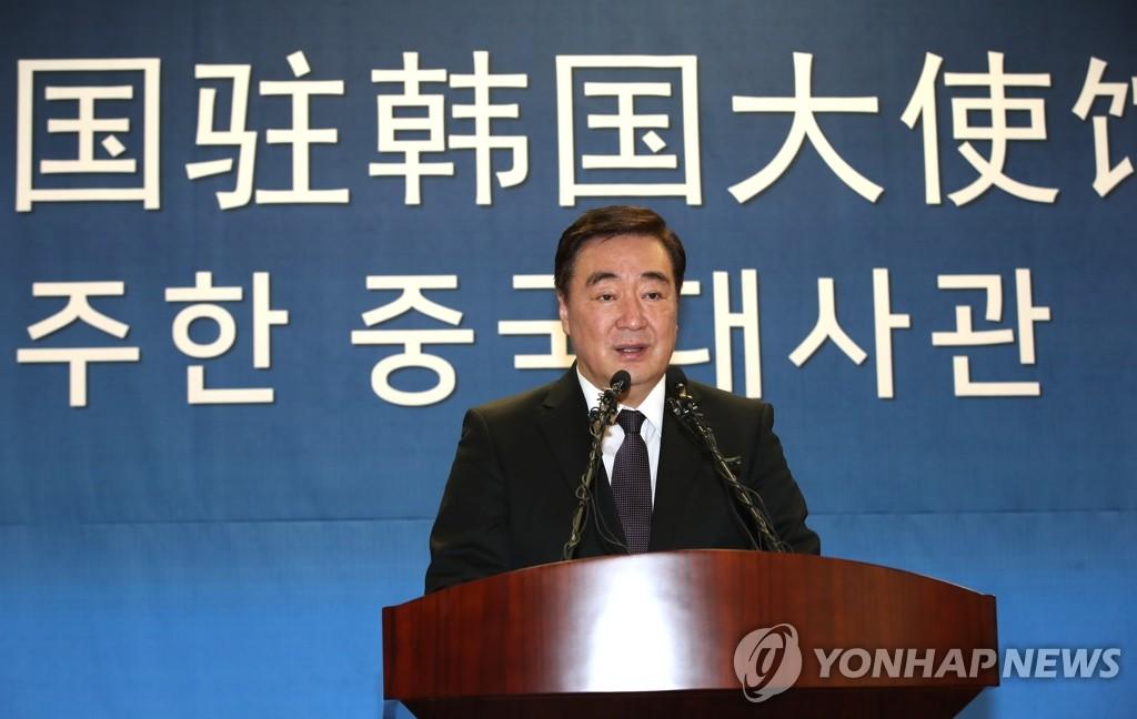 快訊:中國駐韓大使召開吹風會介紹中國防疫情況