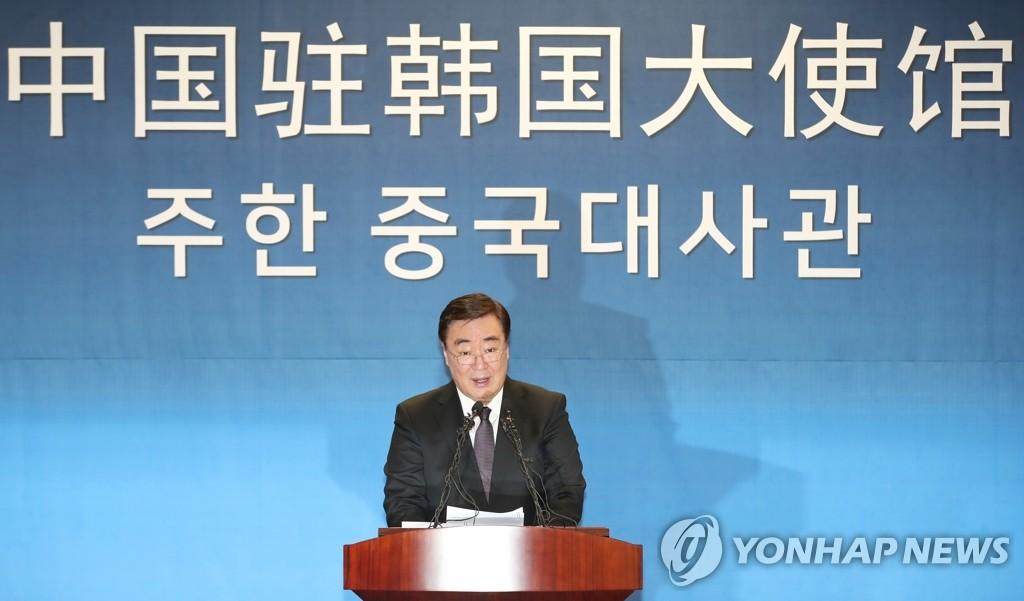 快訊:中國駐韓大使對韓方聲援抗疫深表感謝