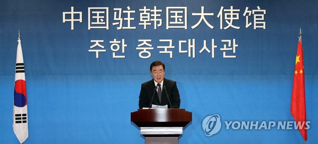 資料圖片:2月4日,新任中國駐韓大使邢海明舉行媒體吹風會。 韓聯社