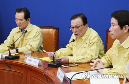 南韓黨政青開會討論防控新型冠狀病毒疫情