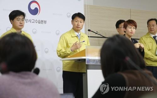 韓政府將綜合考慮是否擴大入境限制措施範圍