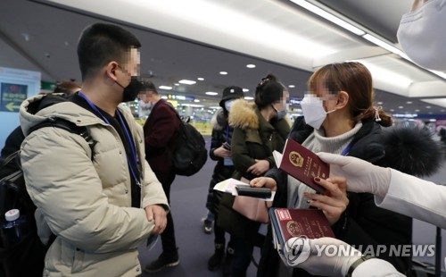 南韓要求自華入境者下載新冠病毒自我診斷APP