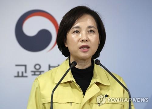 詳訊:韓副總理要求避免疫情之下排斥中國留學生