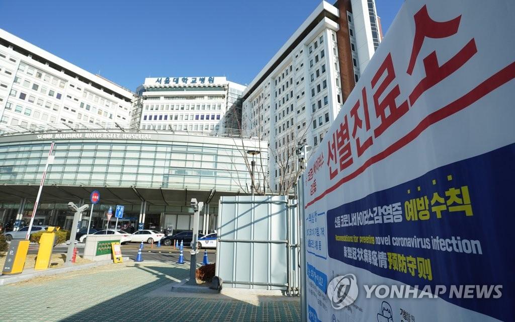 在韓非法居留外國人可放心免費接受新冠病毒檢測