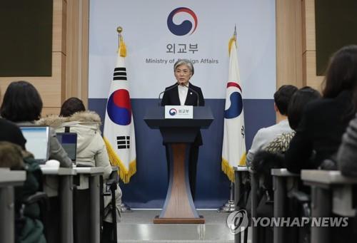 韓外長:考慮WHO等國際動向決定入境限制範圍