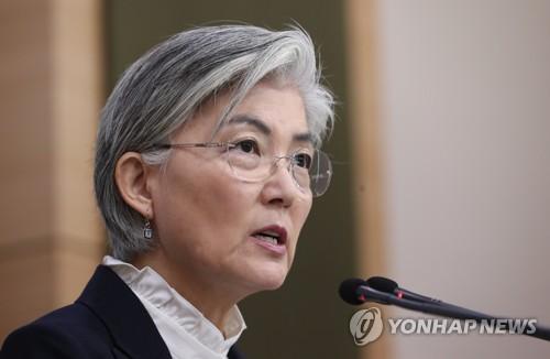 韓外長:爭取韓朝關係與朝美對話良性迴圈
