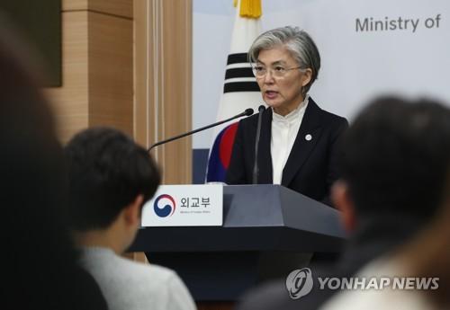 韓外交部再次敦促日本撤銷對韓限貿措施