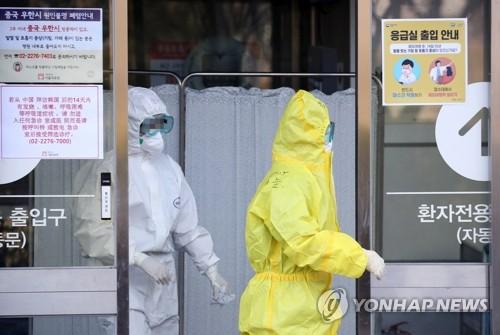 南韓暫無新增新冠病例 累計確診28例出院7例