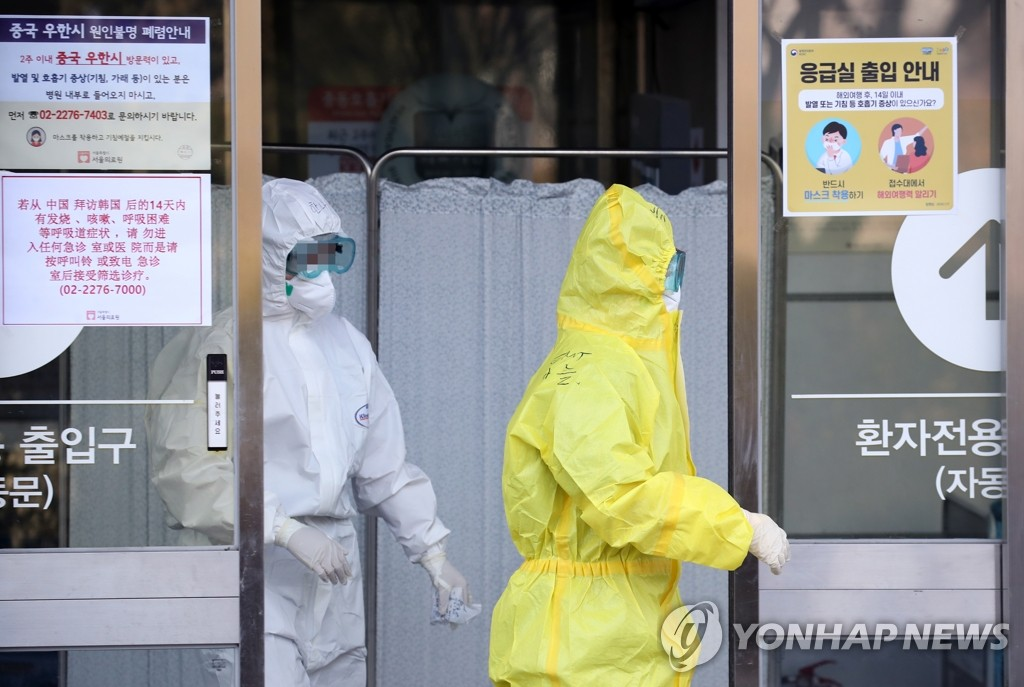 南韓感染新冠病毒確診病例多數病情穩定