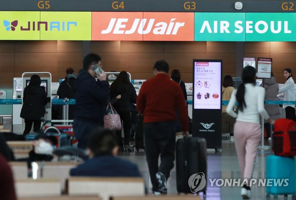 資料圖片:低成本航空公司自助行李托運櫃檯 韓聯社