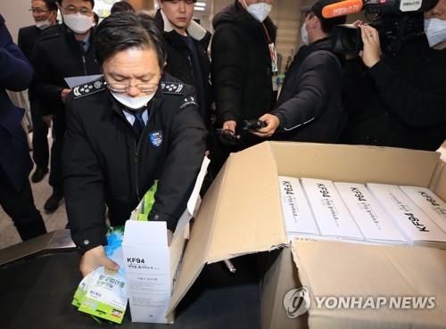 南韓海關在機場港口嚴查口罩非法代購
