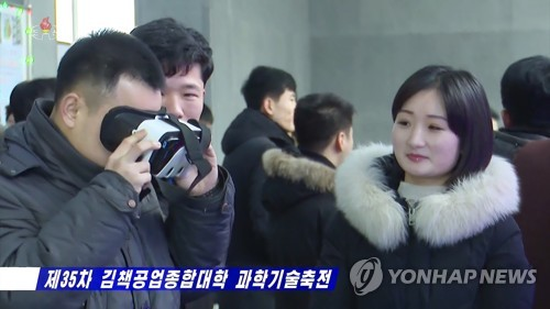 朝鮮新設資訊產業省 提高經濟工作領導水準