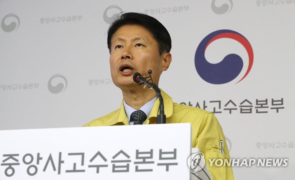 詳訊:3名在華南韓公民確診感染新冠病毒