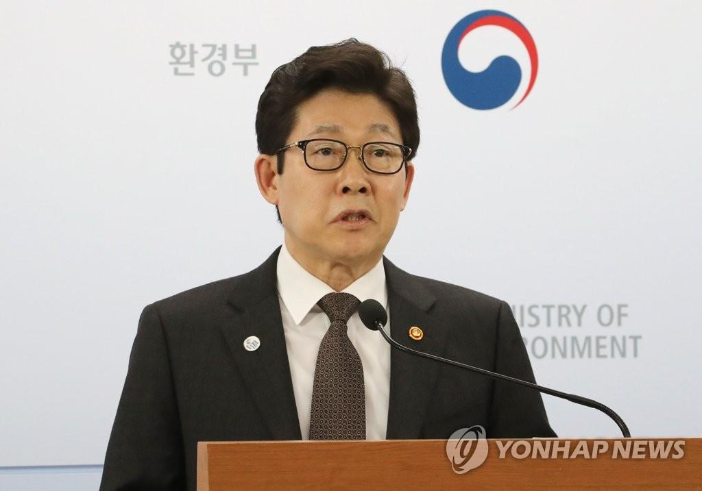 韓環境部長:中國停工與南韓霧霾減輕無明確因果關係