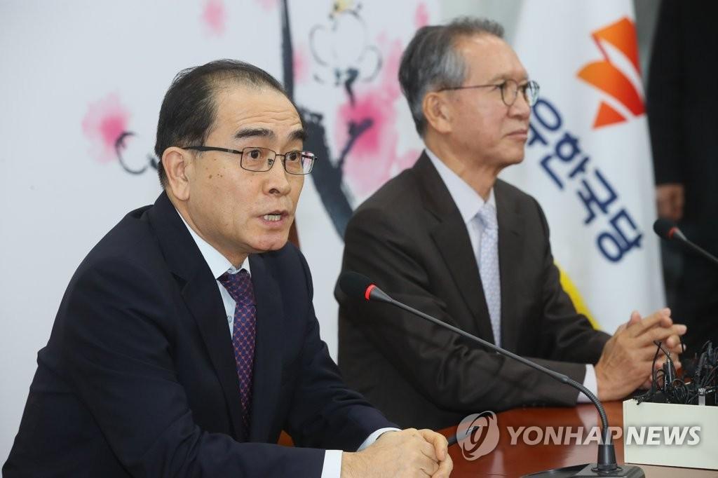 投韓朝鮮前公使太永浩宣佈加入最大在野黨並參選