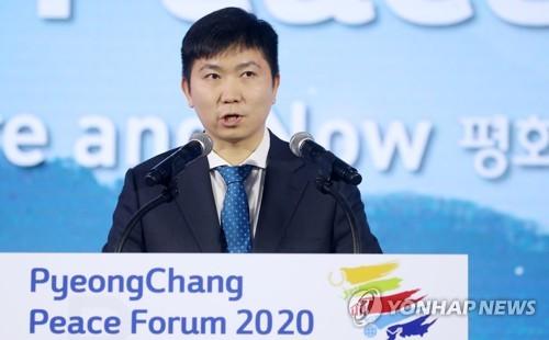 2020平昌和平論壇通過韓半島和平決議圓滿閉幕