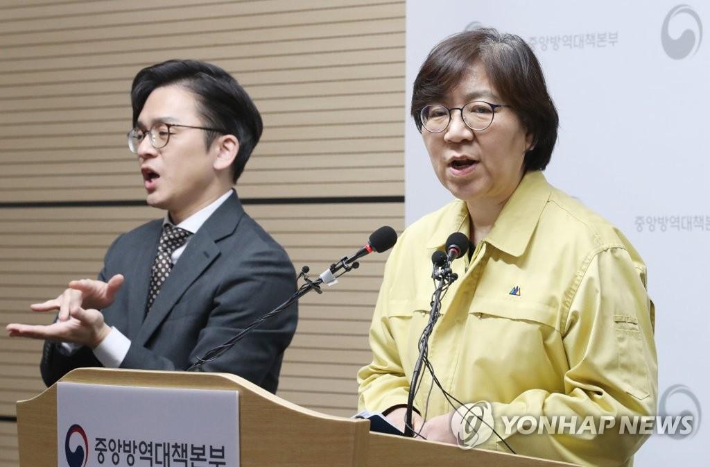 韓政府:尚不考慮變更新冠病毒潛伏期標準