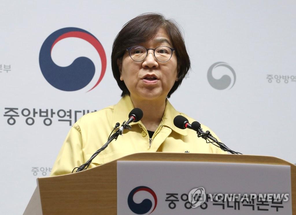 詳訊:南韓明起將港澳劃為新冠疫區加強檢疫