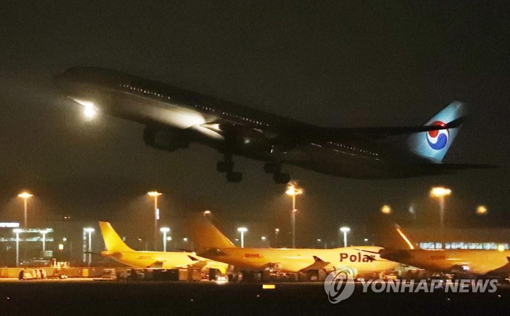 簡訊:南韓第三架撤僑包機返抵首爾 接回140余人