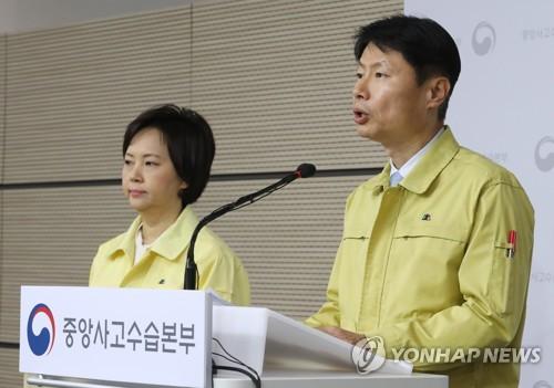 """南韓將新冠病毒韓文名稱定為""""冠狀19"""""""