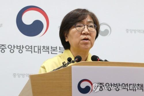 南韓又有3例新冠病例解除隔離 治愈率達25%