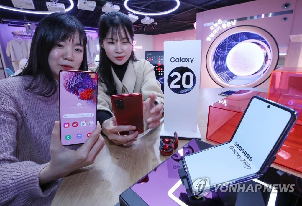 三星全新折疊屏手機Galaxy Z Flip在韓發售