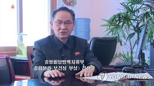 朝鮮為防範新冠疫情將隔離期延長至30天