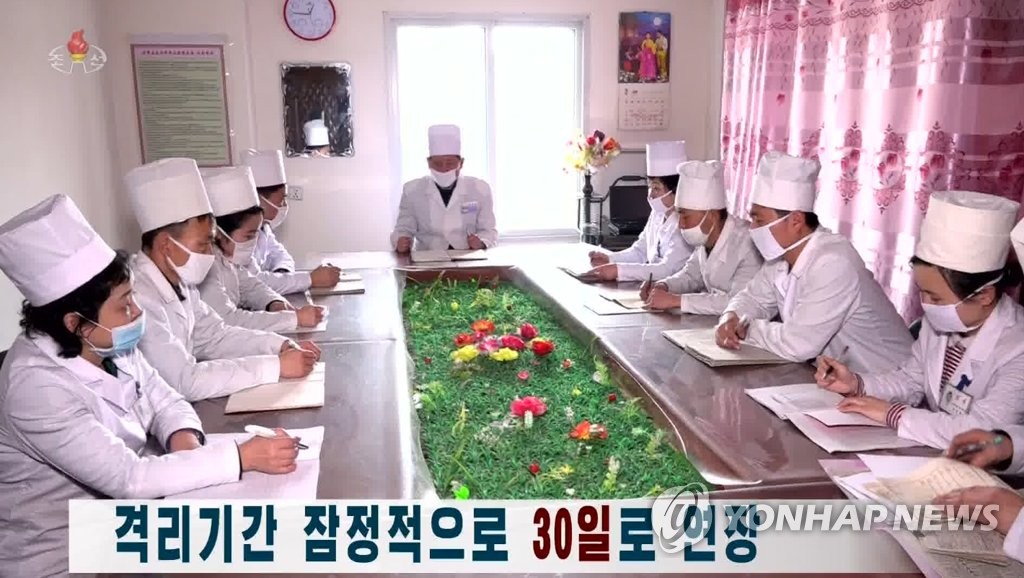 朝鮮延長新冠潛伏期隔離時間