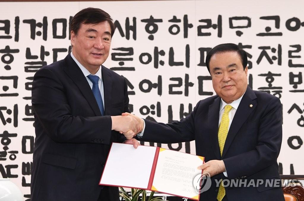南韓會議長文喜相會見中國大使邢海明