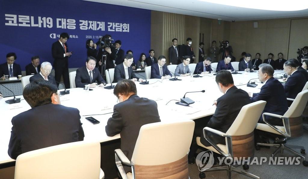韓企六大掌門與總統座談 承諾創崗抗疫