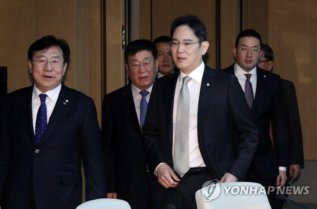 三星捐贈1.7億元物資助力南韓抗疫