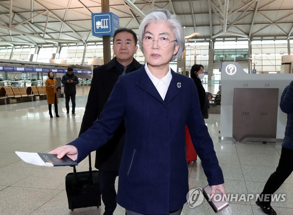 韓外長啟程赴德出席慕安會