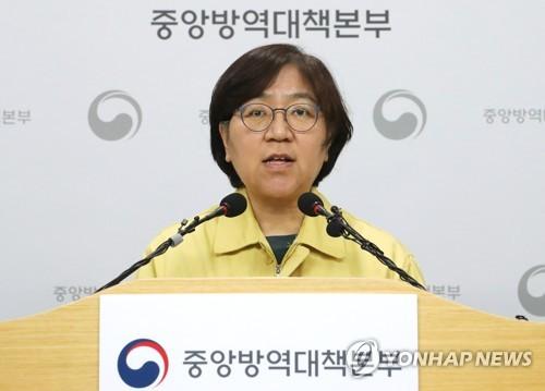 南韓新冠病例治愈人數持續增加