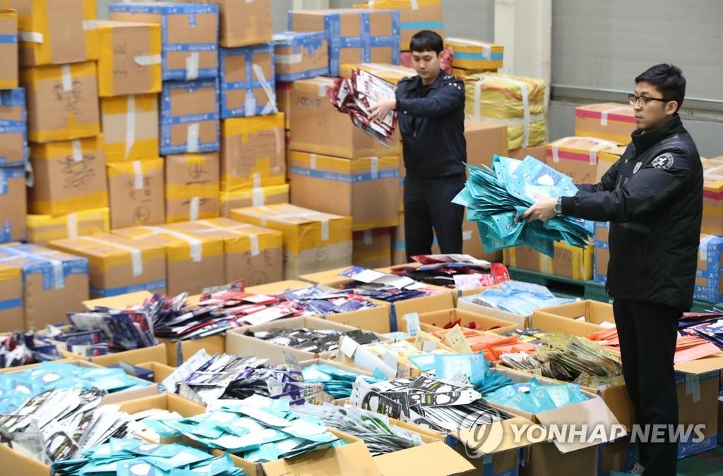 韓海關查處非法出口口罩