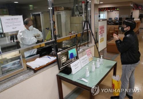 韓政府:保護中國留學生同時防範病毒傳入校園