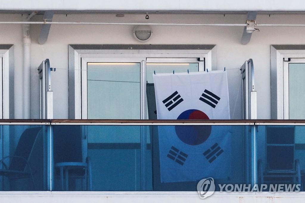 """南韓暫不考慮接回""""鑽石公主""""號郵輪上韓籍乘客"""