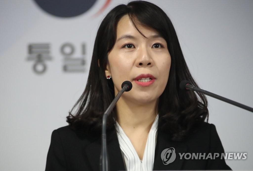 韓政府重申韓朝需合作抗疫